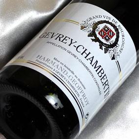 アルマン・ジョフロワ ジュヴレ シャンベルタン [2013]Harmand Geoffroy Gevrey Chambertin [2013年] フランスワイン/ブルゴーニュ/赤ワイン/ミディアムボディ/750ml