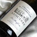 ド・ラ・ガレンヌ サンセール ブッファン [2017] de la Garenne Sancerre Les Bouffants [2017年] フランスワイン/ロワール/白ワイン/辛口/750ml
