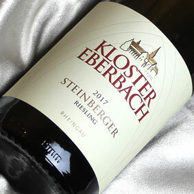 ワイン, 白ワイン  201718 Q.b.A Staatsweinguter Kloster Eberbach Steinberger Riesling 201718750ml