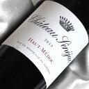 シャトー セネジャック [2013] Chateau Senejac [2013年] フランスワイン/ボルドー/オーメドック/赤ワイン/フルボディ/750ml