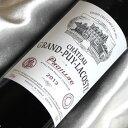 シャトー グラン・ピュイ ラコスト [2013] Chateau Grand Puy Lacoste [2013年] フランス/ボルドー/ポイヤック/赤ワイン/フルボディ/750ml