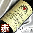 [1976](昭和51年)シャトー マレスコ サン・テグジュペリ [1976]Chateau Malescot St.Exupery [1976年] フランス/ボルドー/マルゴー/赤ワイン/ミディアムボディ/750ml お誕生日・結婚式・結婚記念日のプレゼントに誕生年・生まれ年のワイン!