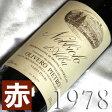 [1978](昭和53年)ネッビオーロ ダルバ  [1978]Nebbiolo D'Alba [1978年]イタリアワイン/ピエモンテ/赤ワイン/ミディアムボディ/750ml/オリヴェロ・ピエトロ3 お誕生日・結婚式・結婚記念日のプレゼントに誕生年・生まれ年のワイン!