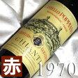 [1970](昭和45年)キャンティ コッリ フィオレンティーニ [1970] Chianti Colli Fiorentini [1970年] イタリア/トスカーナ/赤ワイン/ミディアムボディ/750ml/カステッロ・ポッピアーノ お誕生日・結婚式・結婚記念日のプレゼントに生まれ年のワイン!