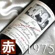 [1975](昭和50年)シャトー  レ・グランド ミュライユ [1975]Chateau Les Grandes Murailles [1975年] フランス/ボルドー/サンテミリオン/赤ワイン/ミディアムボディ/750ml お誕生日・結婚式・結婚記念日のプレゼントに誕生年・生まれ年のワイン!