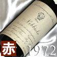 [1972](昭和47年)ネッビオーロ [1972]Nebbiolo [1972年]イタリアワイン/ピエモンテ/赤ワイン/ミディアムボディ/750ml/コスタマーニャ3 お誕生日・結婚式・結婚記念日のプレゼントに誕生年・生まれ年のワイン!