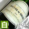 [1978](昭和53年)コトー・デュ・レイヨン ボーリュー [1978] Coteaux du Layon Beaulieu[1978年] フランスワイン/ロワール/白ワイン/甘口/750ml お誕生日・結婚式・結婚記念日のプレゼントに誕生年・生まれ年のワイン!