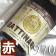 [1970](昭和45年)ガッティナーラ リゼルヴァ [1970]Gattinara Riserva [1970年]イタリアワイン/ピエモンテ/赤ワイン/ミディアムボディ/750ml/ルイジ・ネルヴィ4 お誕生日・結婚式・結婚記念日のプレゼントに誕生年・生まれ年のワイン!