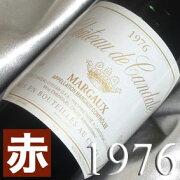 シャトー ド・カンダル フランス ボルドー マルゴー 赤ワイン ミディアムボディ プレゼント