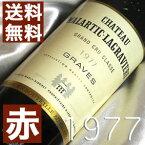 【送料無料】[1977](昭和52年)シャトー マラルティック・ラグラヴィエール ルージュ [1977] Chateau Malartic Lagraviere Rouge [1977年] フランス/ボルドー/グラーヴ/赤ワイン/ミディアムボディ/750ml/2 お誕生日・結婚式のプレゼントに生まれ年のワイン!
