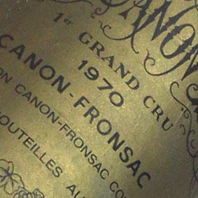カノン・フロンサック/ 赤ワイン/ ボルドー/ お誕生日・結婚式・結婚記念日のプレゼントに生まれ年のワイン! Chateau Vray Canon Boyer ボワイエ ヴレ・カノン ミディアムボディ/750ml/3 シャトー (昭和45年) フランス/ 【送料無料】 [1970年] [1970] [1970]