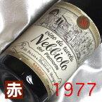 [1977](昭和52年)ネッビオーロ デル・ピエモンテ [1977] Nebbiolo Del Piemonte [1977年] イタリアワイン/ピエモンテ/赤ワイン/ミディアムボディ/750ml/ボルゴーニョ8 お誕生日・結婚式・結婚記念日のプレゼントに誕生年・生まれ年のワイン!