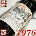 【送料無料】 1976年 シャトー・クロック・ミショット [1976] 750ml フランス ワイン ボルドー サンテミリオン 赤ワイン ミディアムボディ [1976] 昭和51年 お誕生日 結婚式 結婚記念日の プレゼント に誕生年 生まれ年 wine