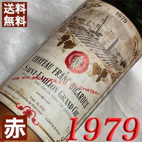 ワイン, 赤ワイン 1979 1979 750ml 1979 54 wine