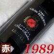 [1989](平成元年)サン・イシドロサン・イシドロ グラン・レセルバ [1989]San Isidro Gran Reserva [1989年] スペイン/フミーリャ/赤ワイン/ミディアムボディ/750mlお誕生日・結婚式・結婚記念日のプレゼントに誕生年・生まれ年のワイン!