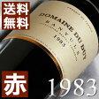 【送料無料】[1983](昭和58年)バニュルス [1983] Banyuls [1983年] フランスワイン/ラングドック/赤ワイン/甘口/750ml お誕生日・結婚式・結婚記念日のプレゼントに誕生年・生まれ年のワイン!