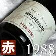 [1988](昭和63年)ルー・デュモン サントネー ルージュ レア・セレクション [1988]Santenay Rouge Lea Selection [1988年]フランス/ブルゴーニュ/赤ワイン/ミディアムボディ/750mlお誕生日・結婚式・結婚記念日のプレゼントに誕生年・生まれ年のワイン!