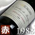 [1988](昭和63年)ジョエル・タリュオー サン・ニコラ ド・ブルグイユ V V [1988]St Nicolas de Bourgueil VV [1988年] フランス/ロワール/赤ワイン/ミディアムボディ/750ml お誕生日・結婚式・結婚記念日のプレゼントに誕生年・生まれ年のワイン!