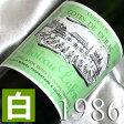 白ワイン [1986](昭和61年)シャトー・ラフォン コート・ド・デュラス ソーヴィニヨン [1986] Cotes de Duras Sauvignon [1986年] フランス/南西地方/白ワイン/辛口/750mlお誕生日・結婚式・結婚記念日のプレゼントに誕生年・生まれ年のワイン!