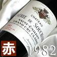 [1982](昭和57年)シャトー フォリー・ド スーシャール [1982]Chateau Faurie de Souchard [1982年]フランス/ボルドー/サンテミリオン/赤ワイン/ミディアムボディ/750ml お誕生日・結婚式・結婚記念日のプレゼントに誕生年・生まれ年のワイン!