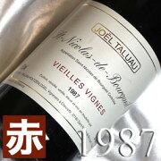 ド・ブルグイユ フランス ロワール 赤ワイン ミディアムボディ プレゼント