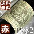 【送料無料】[1982](昭和57年)シャトー カデ・ピヨラ [1982]Chateau Cadet Piola [1982年]フランスワイン/ボルドー/サンテミリオン/赤ワイン/ミディアムボディ/750ml お誕生日・結婚式・結婚記念日のプレゼントに誕生年・生まれ年のワイン!