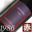 [1986](昭和61年)シャプティエ リヴザルト[1986] 500ミリ M.Chapoutier Rivesaltes [1986年] フランスワイン/ラングドック/赤ワイン/甘口/500ml お誕生日・結婚式・結婚記念日のプレゼントに誕生年・生まれ年のワイン!