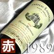 [1989](平成元年)シャトー ラネッサン [1989]Chateau Lanessan [1989年] フランスワイン/ボルドー/オーメドック/赤ワイン/ミディアムボディ/750mlお誕生日・結婚式・結婚記念日のプレゼントに誕生年・生まれ年のワイン!