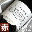 [1982](昭和57年)テイラー ヴィンテージ・ポート キンタ・デ・テッラ・フェイタ [1982]Taylor Vintage Port Quinta de Terra Feita [1982年]ポルトガル/ドウロ/赤ワイン/極甘口/750ml お誕生日・結婚式・結婚記念日のプレゼントに生まれ年のワイン!