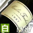 白ワイン[1987] (昭和62年)コトー・デュ レイヨン [1987]Coteaux du Layon [1987年]フランスワイン/ロワール/白ワイン/甘口/750ml/ムーラン・トゥーシェ  お誕生日・結婚式・結婚記念日のプレゼントに誕生年・生まれ年のワイン!