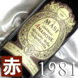 [1981](昭和56年)レチョート・デッラ ヴァルポリチェッラ アマローネ・クラシコ  [1981] Valpolicella Amarone [1981年]イタリア/ヴェネト/赤ワイン/ミディアムボディ/750ml/マァジ お誕生日・結婚式・結婚記念日のプレゼントに生まれ年のワイン!