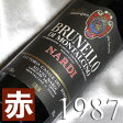 [1987](昭和62年)ブルネロ ディ・モンタルチーノ [1987]Brunello di Montalcino [1987年] イタリアワイン/トスカーナ/赤ワイン/ミディアムボディ/750ml/シルヴィオ・ナルディ2 お誕生日・結婚式・結婚記念日のプレゼントに誕生年・生まれ年のワイン!