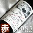 [1983](昭和58年)シャトー  グランド ミュライユ [1983]Chateau Grandes Murailles [1983年] フランス/ボルドー/サンテミリオン/赤ワイン/ミディアムボディ/750ml お誕生日・結婚式・結婚記念日のプレゼントに誕生年・生まれ年のワイン!