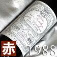 [1988](昭和63年)シャトー ムーラン ド・ラ・ブリダーヌ [1988]Chateau Moulin de La Bridane [1988年]フランスワイン/ボルドー/サンジュリアン/赤ワイン/ミディアムボディ/750ml お誕生日・結婚式・結婚記念日のプレゼントに誕生年・生まれ年のワイン!