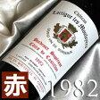 [1982](昭和57年)シャトー ラルティグ ムーレイエール [1982] Chateau Larigue Les Mouleyres [1982年] フランス/ボルドー/赤ワイン/ミディアムボディ/750ml お誕生日・結婚式・結婚記念日のプレゼントに誕生年・生まれ年のワイン!