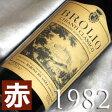 [1982](昭和57年)ブローリオ キャンティ・クラシコ [1982] Brolio Chianti Classico [1982年] イタリア/トスカーナ/赤ワイン/ミディアムボディ/750ml/バローネ・リカーゾリ2 お誕生日・結婚式・結婚記念日のプレゼントに誕生年・生まれ年のワイン!