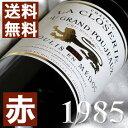 【送料無料】[1985](昭和60年)シャトー ラ・クロズリー グラン・プジョー [1985] La Closerie Gran Poujeaux [1985年] フランス/ボルドー/ムーリス/赤ワイン/フルボディ/750ml/2 お誕生日・結婚式・結婚記念日のプレゼントに誕生年・生まれ年のワイン!