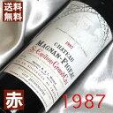 【送料無料】[1987](昭和62年)シャトー マニャン フィジャック [1987] Chateau Magnan Fijeac [1987年] フランスワイン/ボルドー/赤ワイン/ミディアムボディ/750ml/2-190927 お誕生日・結婚式・結婚記念日のプレゼントに誕生年・生まれ年のワイン!