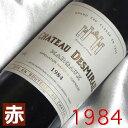 [1984] (昭和59年)シャトー デミライユ [1984] Chateau Desmirail [1984年] フランスワイン/ボルドー/マルゴー/赤ワイン/ミディアムボディ/750ml/191017 お誕生日・結婚式・結婚記念日のプレゼントに誕生年・生まれ年のワイン!