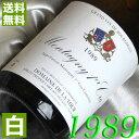 【送料無料】 白ワイン 1989年 モンタニー・プルミエ・クリュ [1989] 750ml フランス ワイン ブルゴーニュ 辛口 ラ・トゥール [1989] 平成元年 お誕生日 結婚式 結婚記念日の プレゼント に生まれ年のワイン!