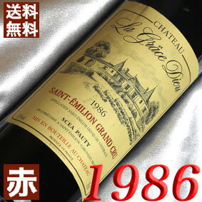 ワイン, 赤ワイン 198661 1986 Chateau La Grace Dieu 1986 750ml