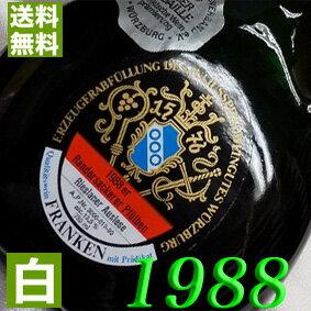 ワイン, 赤ワイン  1988 1988 750ml 1988 63