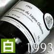 [1993](平成5年)ミッシェル・ブルアン コトー・デュ・レイヨン ショーム [1993]Coteaux du Layon Chaume [1993年]フランス/ロワール/白ワイン/甘口/750ml お誕生日・結婚式・結婚記念日のプレゼントに誕生年・生まれ年のワイン!
