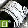 [1994](平成6年)ミッシェル・ブルアン コトー・デュ・レイヨン ショーム [1994]Coteaux du Layon Chaume [1994年]フランス/ロワール/白ワイン/甘口/750ml お誕生日・結婚式・結婚記念日のプレゼントに誕生年・生まれ年のワイン!