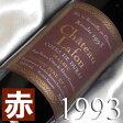 [1993](平成5年)コート・ド・デュラス マルベック [1993]Cotes de Duras Malbec [1993年]フランスワイン/南西地方/赤ワイン/ミディアムボディ/750ml お誕生日・結婚式・結婚記念日のプレゼントに誕生年・生まれ年のワイン!
