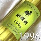 [日本酒・1996年産・20年物] 大正の鶴 秘蔵酒 1996年Sake Taisyo-no-Turu 1996岡山県/真庭市/清酒・古酒/本醸造/500ml20歳・お誕生日・結婚式・結婚記念日のプレゼントに誕生年・生まれ年のヴィンテージ日本酒!