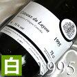 [1995](平成7年)ミッシェル・ブルアン コトー・デュ・レイヨン [1995]Coteaux du Layon [1995年]フランス/ロワール/白ワイン/甘口/750ml お誕生日・結婚式・結婚記念日のプレゼントに誕生年・生まれ年のワイン!
