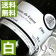 【送料無料】[1995](平成7年)ミッシェル・ブルアン コトー・デュ・レイヨン [1995]Coteaux du Layon [1995年]フランス/ロワール/白ワイン/甘口/750ml お誕生日・結婚式・結婚記念日のプレゼントに誕生年・生まれ年のワイン!