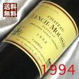 【送料無料】[1994](平成6年)シャトー ランシュ・ムーサ [1994]Chateau Lynch Moussas [1994年]フランスワイン/ボルドー/ポイヤック/赤ワイン/ミディアムボディ/750ml お誕生日・結婚式・結婚記念日のプレゼントに誕生年・生まれ年のワイン!