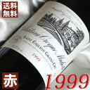 【送料無料】[1999](平成11年)シャトー クロック・ミショット [1999] Chateau Croque Michotte [1999年] フランスワイン/ボルドー/サンテミリオン/赤ワイン/ミディアムボディ/750ml/3 お誕生日・結婚式のプレゼントに生まれ年のワイン!